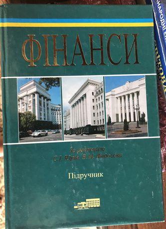 Фінанси - Юрій С.І., Федосов В.М. 2012. Міжнародні інвестиції - Рогач
