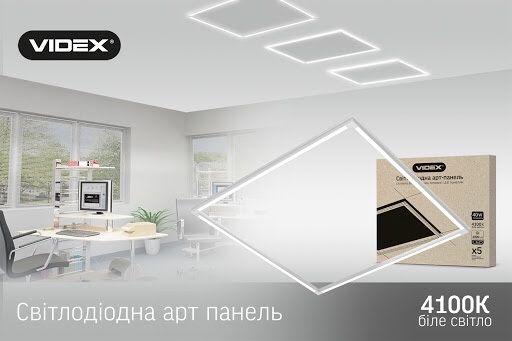 LED панель VIDEX ART 40W 5000K 4100K 23985 24005 Panel