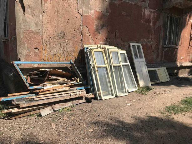 Даром старые Окна, древесина, дрова, дерево бесплатно. Костенко 2.