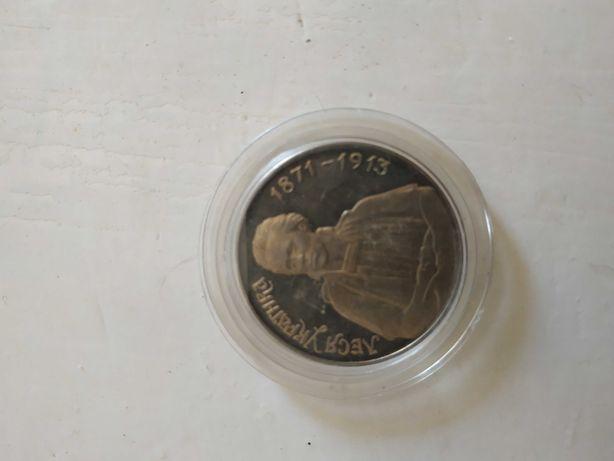Монета Украины              .