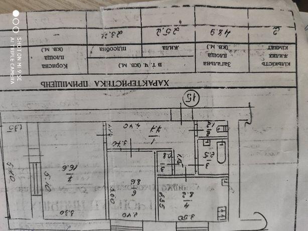 Квартира 2-кімнатна, смт.Нова Галещина