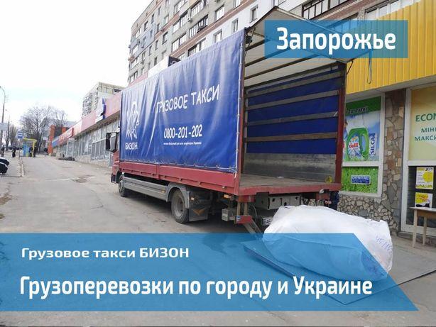 Грузоперевозки во Львов Киев Одесса Харьков Днепр Попутный груз Догруз