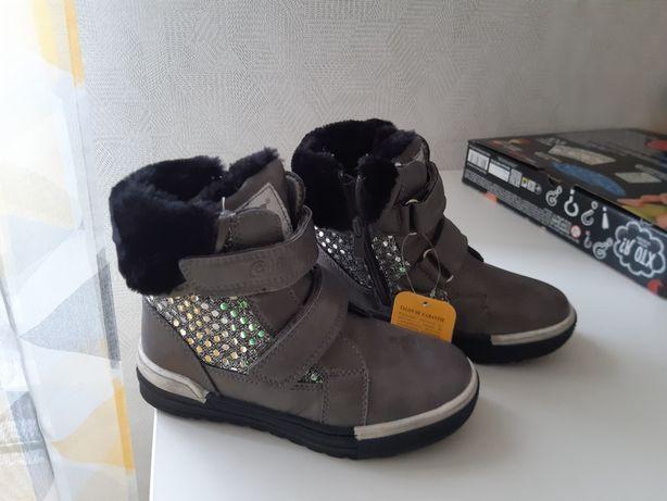 Зимові чоботи/сапоги Clibee 28р