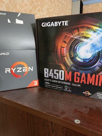 Комплект ( Ryzen 3 1200, Gigabyte b450m-gaming, 12gb ddr4 2400)