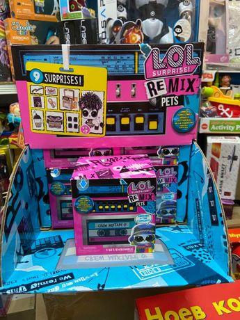 L.O.L SURPRISE! W1 серии Remix - Мой любимец кукла лол питомцы ремикс