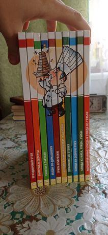 Книги по кулінарії