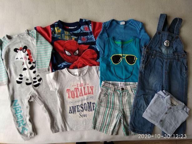 Paka ubrań dla chłopaka roz. 86/92 + nowe ubrania