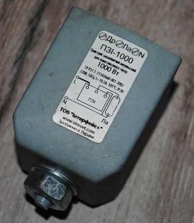 Импульсное зажигающее устройство ИЗУ для ламп ДНАТ и МГЛ 600- 1000 Вт