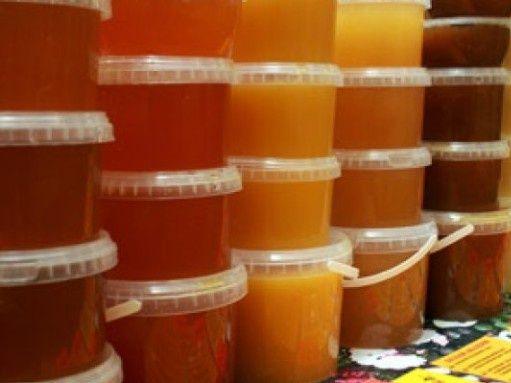 Мёд натуральный!!!