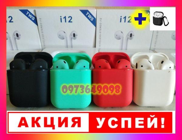 Беспроводные наушники i12 TWS AirPods mini аирподс блютус оригинал і12
