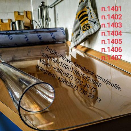 Жидкое стекло, мягкое стекло, силикон, скатерть,на стол