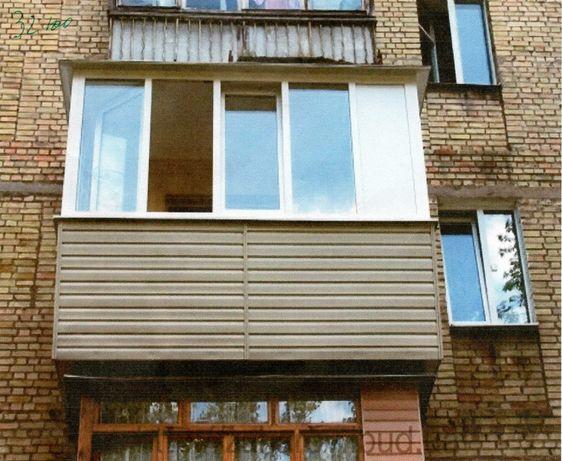 Балконы под ключ.Вынос и утепление Металлопластиковые окна и двери