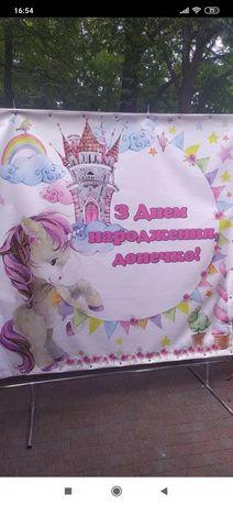 Банер для дівчинки
