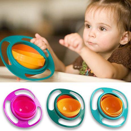 Tigela giroscópio 360 graus - para Bébé