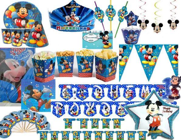 Декор День Рождения в Микки Маус на 1 чел (кенди бар,фотозона, посуда)
