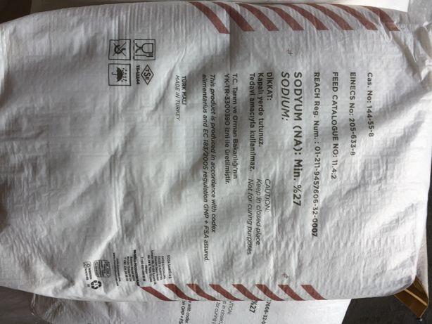 Kwaśny węglan sodu / soda - 27% - dostawa - kurier 48h