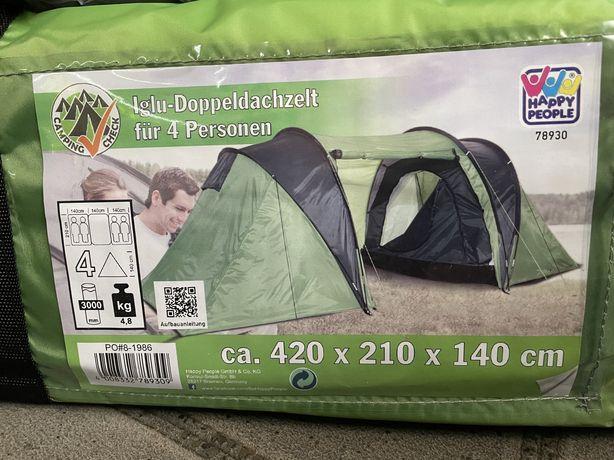 Namiot 4-osobowy 2-pokojowy