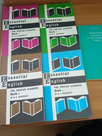 Учебное пособие Английский для всех в 4 книгах