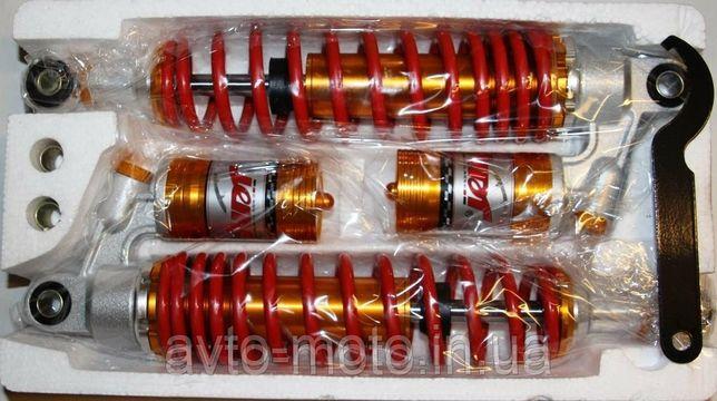Амортизаторы газомаслянные задние MINSK SONIK с подкачкой L-340 mm