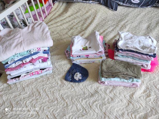 Duży zestaw ubranek dla niemowlaka