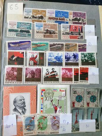 Марки СССР 1965-67 года