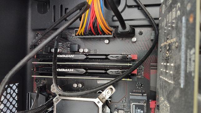 Bundle i5 8600k + Water cooler + Motherboard MSI