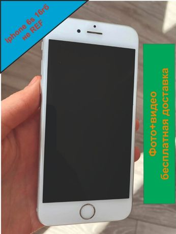 IPhone 6s 16. Продам оригинальный Apple iPhone 6s