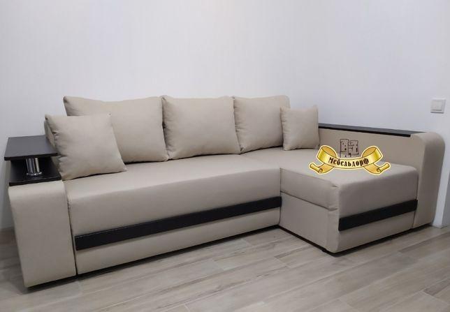 """Угловой диван """"Женева"""" с выдвижным баром в Днепре по Акции!!!"""