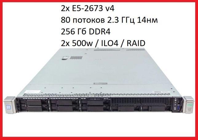 Сервер HP dl 360 g9 2x E5-2673 v4 40-ядер 80 потоков 256Gb 2x500W gen