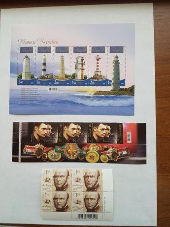 Марки Украины и др. стран