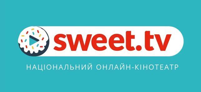 Безкоштовно! Код для перегляду прем'єри на світ.тб sweet.tv свит smart