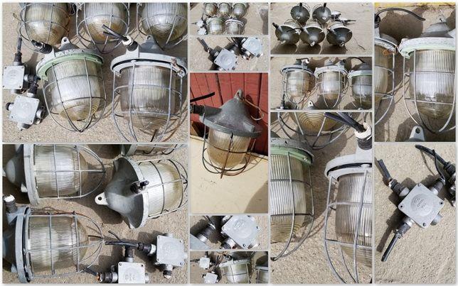 Lampy przeciwwybuchowe Vintage PRL Loft KOMPLET - CZYTAJ OPIS ! OKAZJA