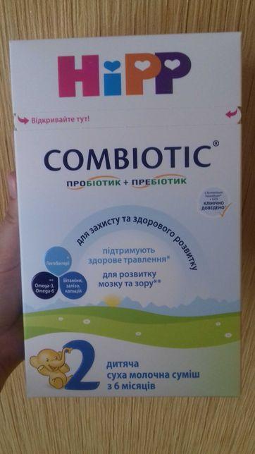 Смесь Hipp combiotic 2 хипп
