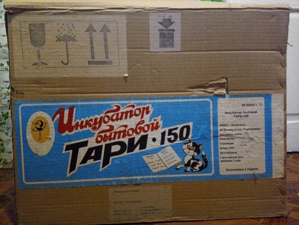 """Инкубатор бытовой """"Тари 150"""""""