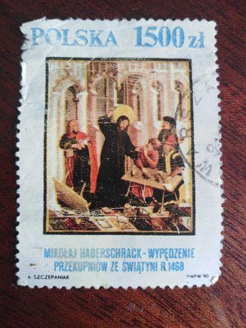 Польська марка 1500zl