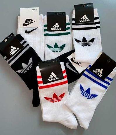 БЕСПЛАТНАЯ ДОСТАВКА! Высокие носки Nike | Adidas. Качество и цена