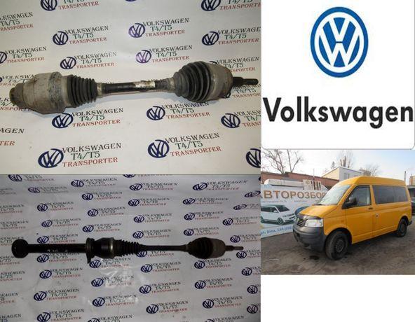 Полуось піввісь передняя правая/левая VW Volkswagen Т5 2.5 2003-2010