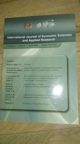 International Journal of Economic Sciences and Applied Research