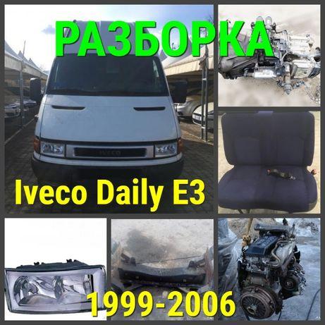Разборка Ивеко Дейли Е3, Чулок Мост Iveco Daily 99-06 2.8 tdi 2.3hpi