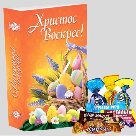 Продам набори цукерок , до свята Пасхи коробка 500 гр