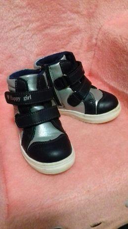 Ботинки демисезонные, размер 22