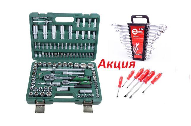АКЦИЯ на качественный набор инструментов головок ключей 108+12+6