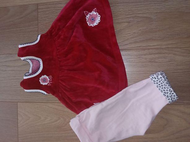 Sukienka roz. 68 GRATIS spodenki