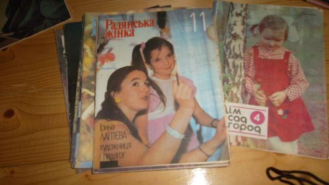 Радянські старі журнали