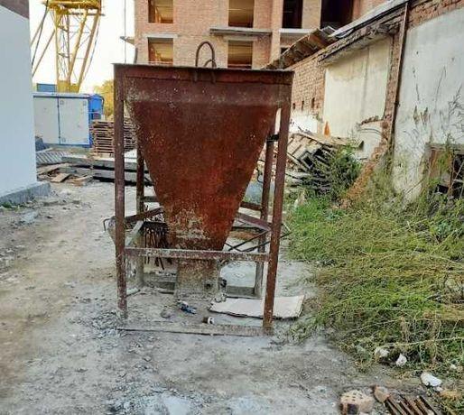 Бадя для бетона туфелька