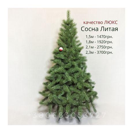 Сосна ЛИТАЯ, искусственная, елка, штучна ялинка