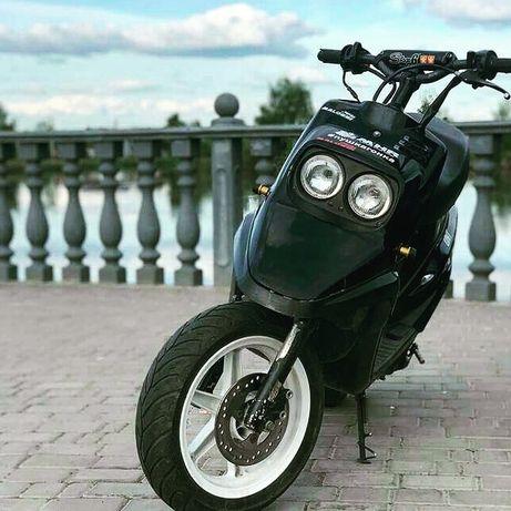 Тюнінгований звір Yamaha BWS ne( slides, aerox, jog, spy)