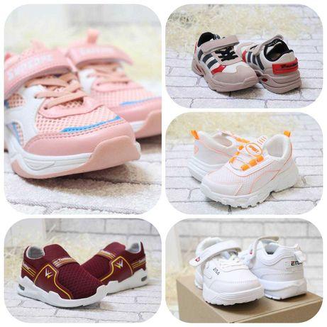 детские кроссовки детская обувь для девочек мальчиков 25 - 30р