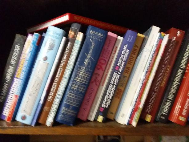 Книги, много разных, много по английскому, спрашивайте какие Вас интер