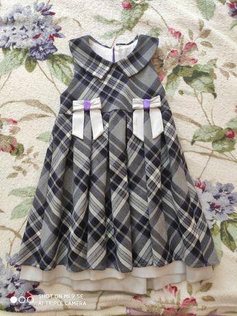 Сарафан нарядный платье